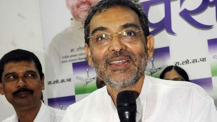 RLSP Upendra Kushwaha: Some in NDA don't want Modi as PM