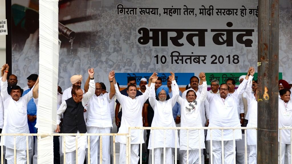 Bharat Bandh: Opposition launches campaign from Ram Lila Maidan