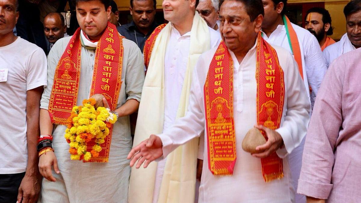 Rahul in Madhya Pradesh, visits Kamtanath temple