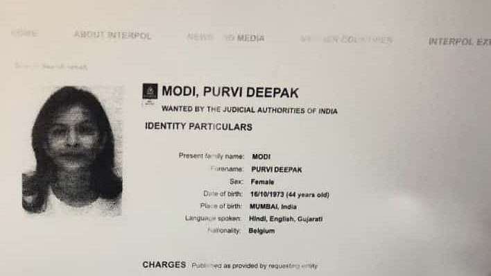 PNB fraud: Interpol issues red corner notice against Nirav Modi's 'beneficiary' sister
