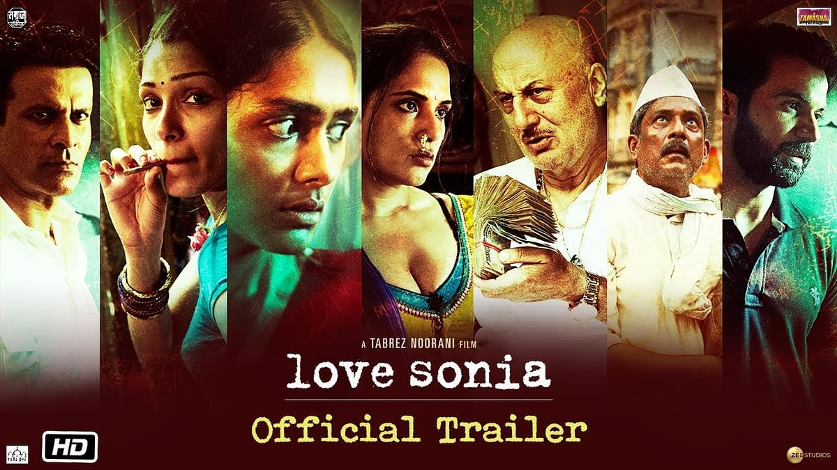 Love Sonia review: A  look into the dark world of sex trafficking