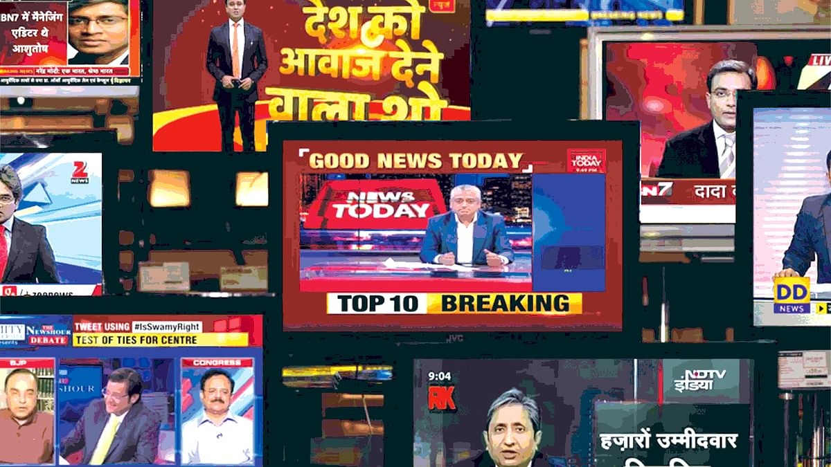 Changing role of Mass Media