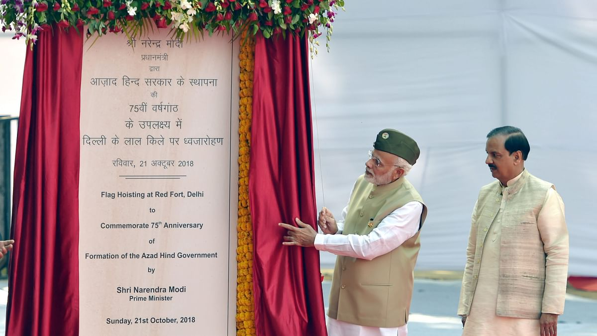 Modi forgets own 'Loh Purush' Advani, remembers Iron Man Patel, Netaji