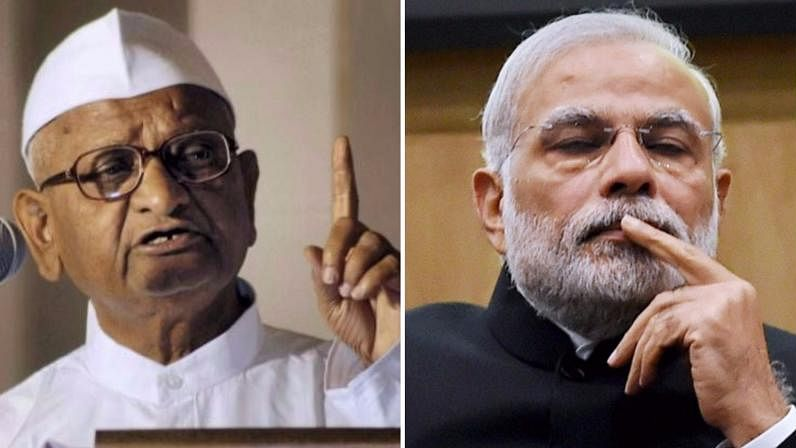 Anna Hazare: Corruption is on the rise, but Modi govt is not at all serious about it