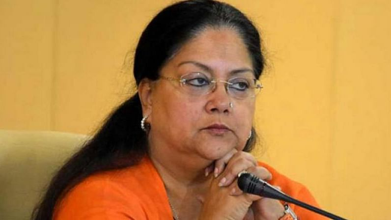 Rajasthan: Vasundhara Raje sidelined by the BJP on selection of party's nominees
