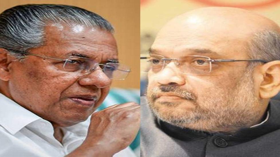 Sabarimala: Don't scare us, Vijayan to Amit Shah; tells him to go to Gujarat with his bag of tricks