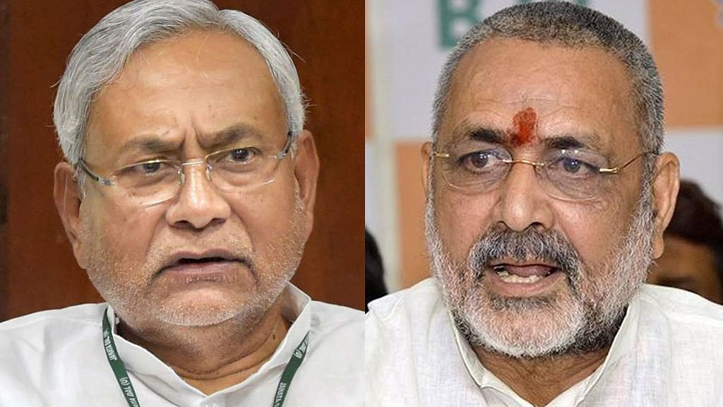 Bihar: Now, BJP's Giriraj Singh wants to rename Nitish's  town Bhakhtiyarpur