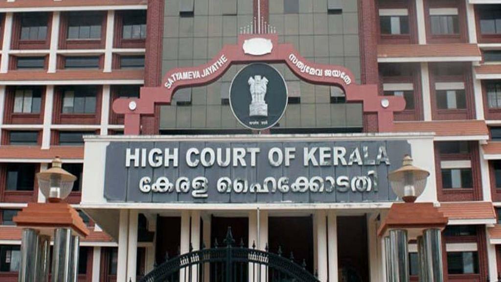 Modi govt's order making Aarogya Setu mandatory unconstitutional: Plea in Kerala HC