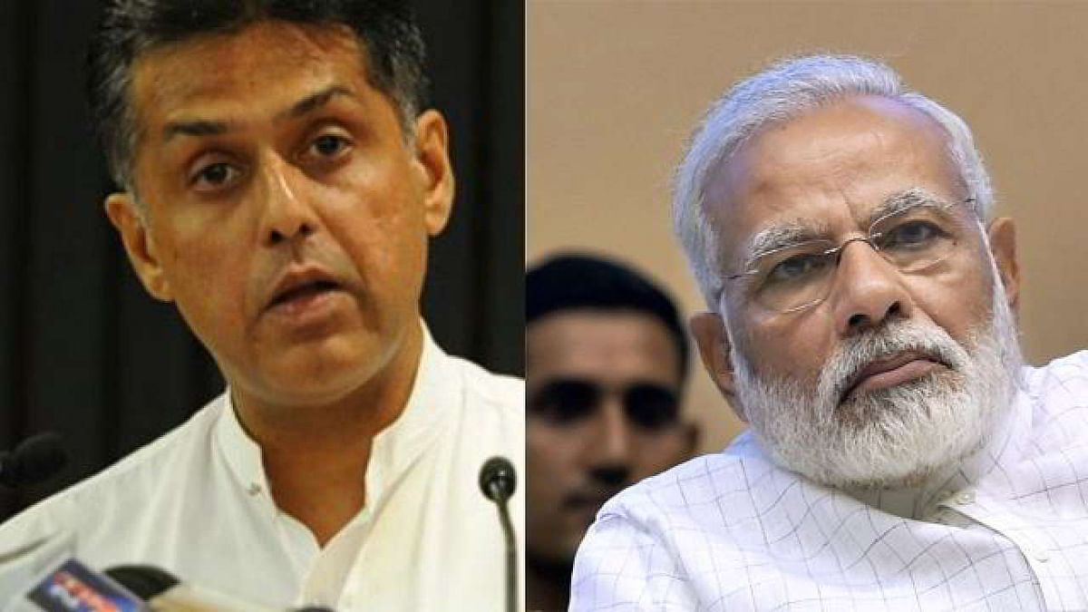 Congress asks PM Modi why does he need to indulge in the politics of false 'victim-hood'