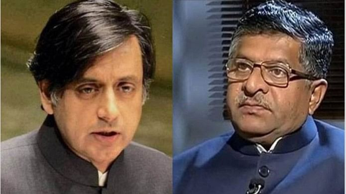 Shashi Tharoor sends notice to Ravi Prasad seeking apology for 'murder accused' remark