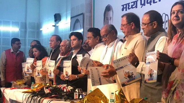 Madhya Pradesh: Congress promises 1 lakh jobs, cut in electricity bill and grant to homeless