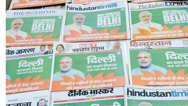 Poll panel should take cognisance of BJP's huge spending on adverts: Congress