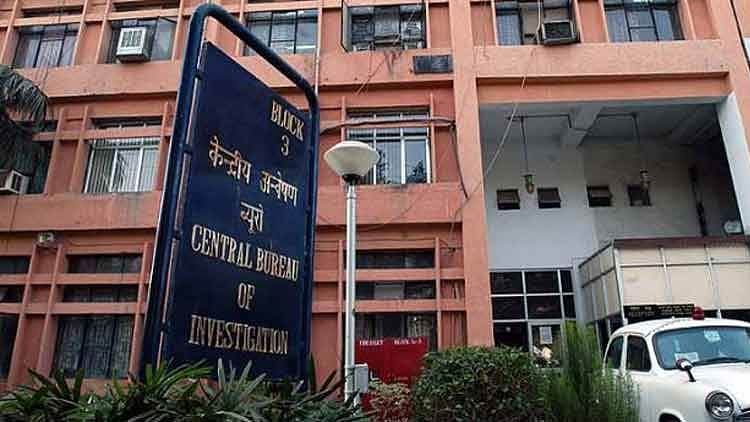 CBI books two Ex-Army officers on bribery charge in ration procurement for troops