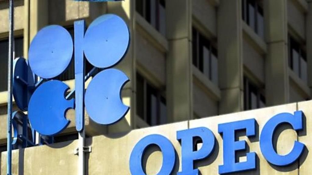 Qatar to  pull out of OPEC amid tension with Saudi Arabia