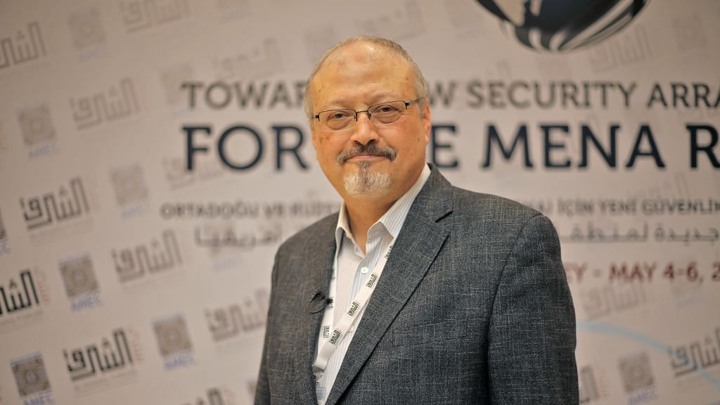 Private WhatsApp messages of Khashoggi may offer new clues