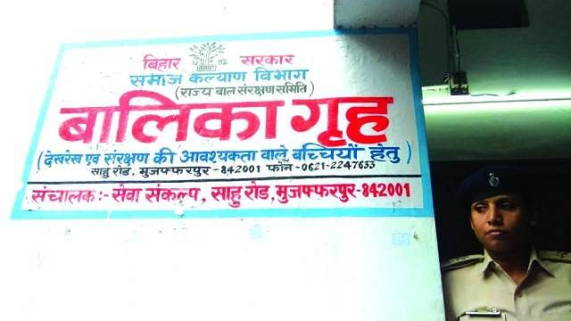 Muzaffarpur shelter home vacated to demolish building