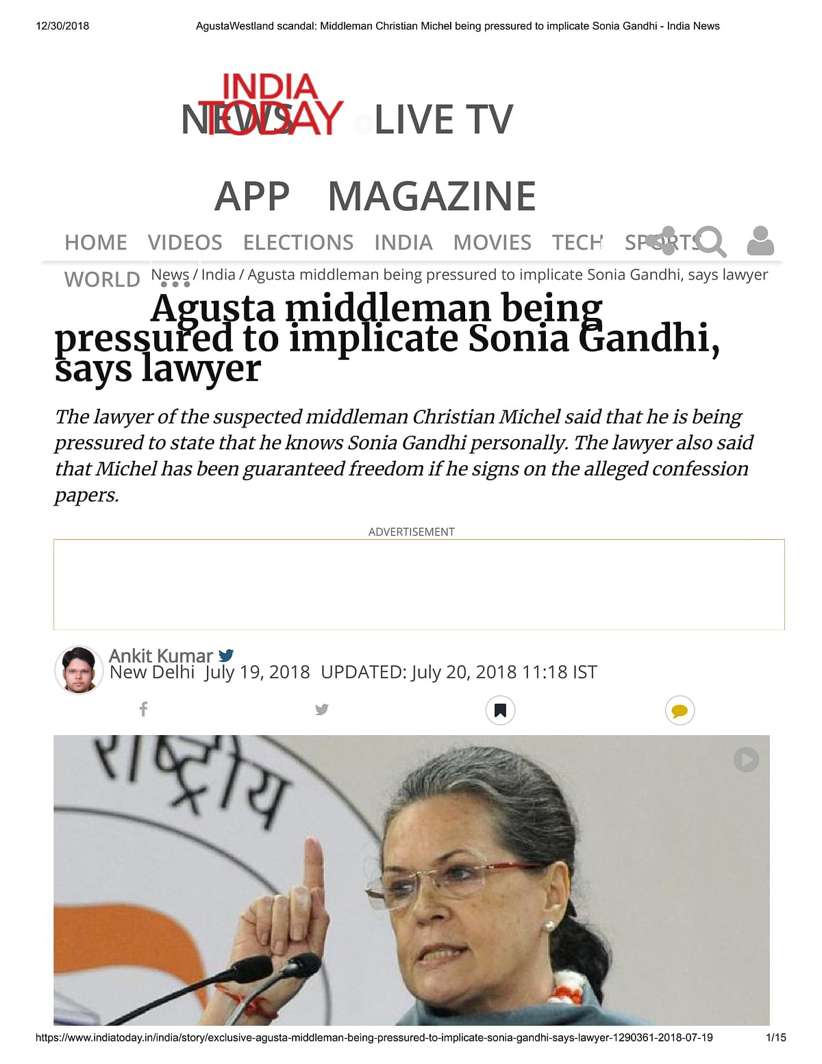 Augusta Westland: 6 questions to Modi & 'Embarrassing Directorate'