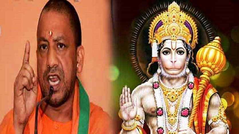 Mrinal Pande's open letter to Uttar Pradesh Chief Minister Yogi Adityanath