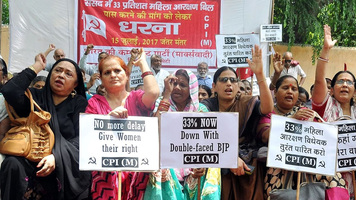 CPI-M demands early passage of Women's Reservation Bill in LS