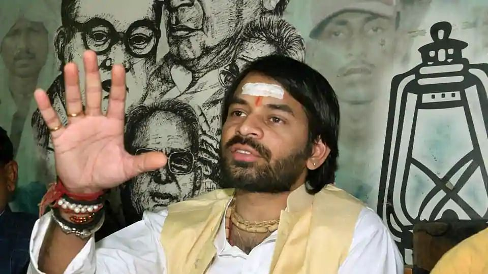 Tej Pratap Yadav says he is back in active politics; refers to Tejashwi as 'Arjun'
