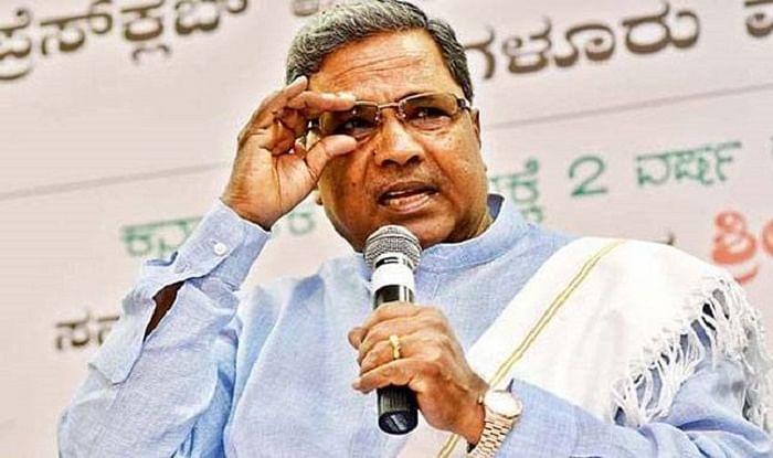 Former Karnataka chief minister Siddaramaiah (file photo) (PTI)