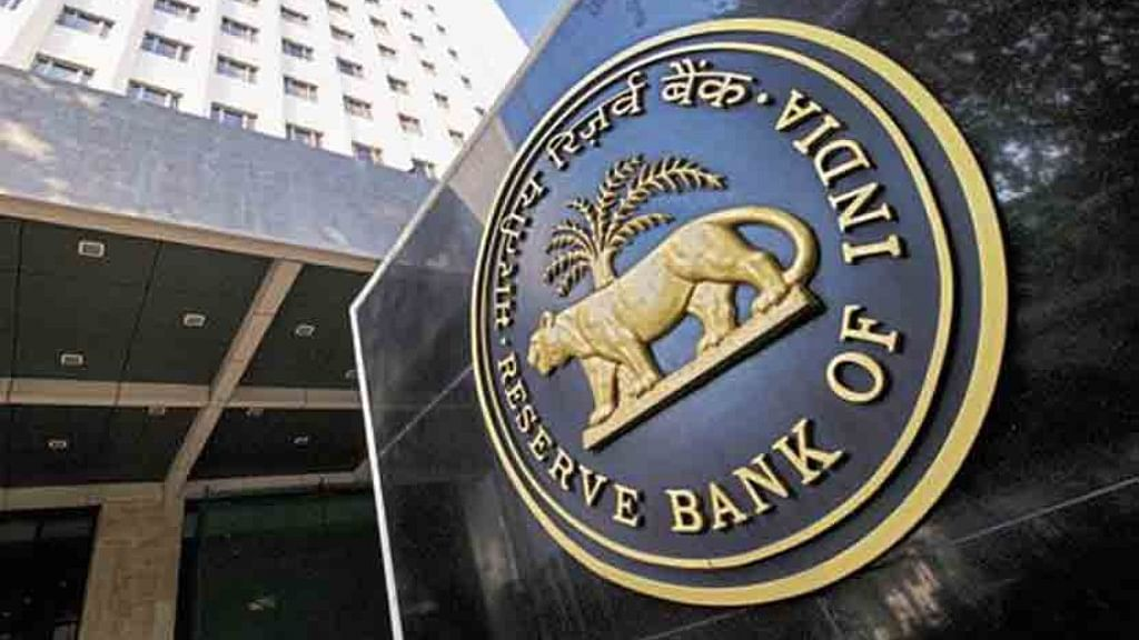 RBI sticks to it stand, refuses to lower interest rate; lowers inflation projection