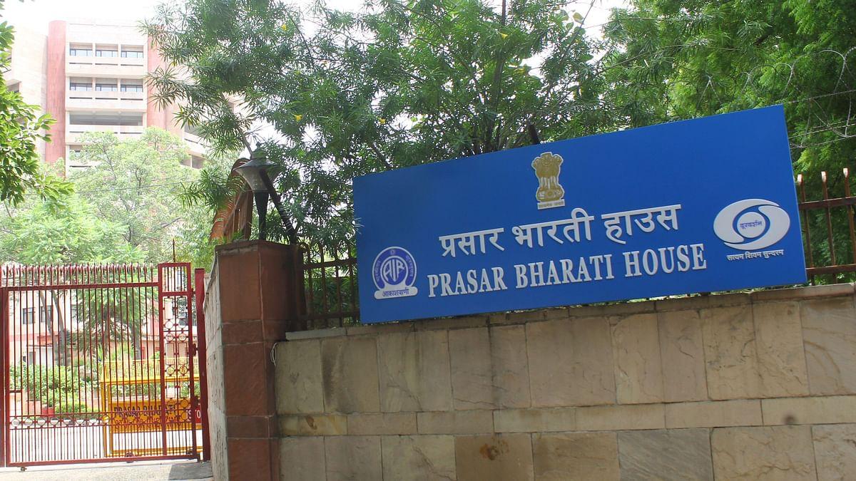 Prasar Bharti to shut down AIR's national channel, five regional academies
