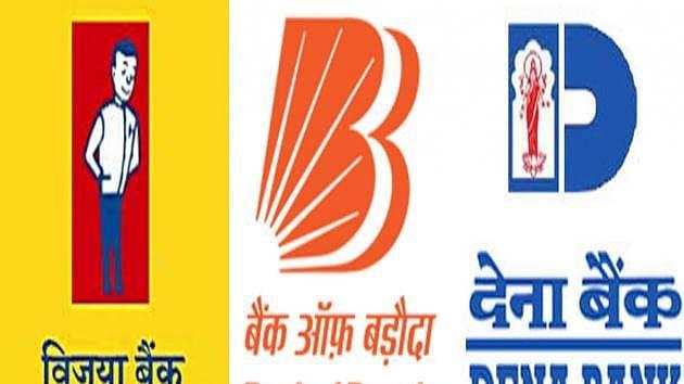 Cabinet nod for merging Dena Bank, Vijaya Bank with Bank of Baroda