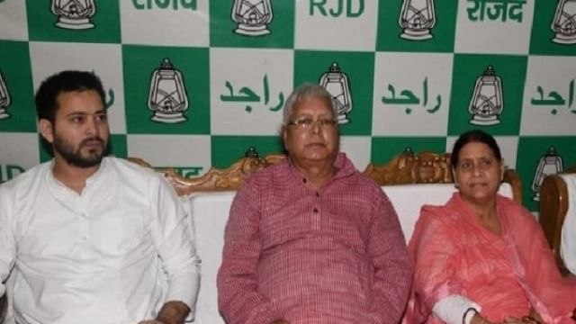 IRCTC scam: Delhi court grants bail to Lalu, wife and son