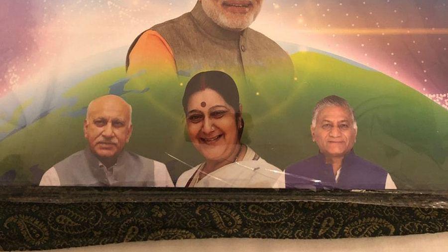 "BJP ""forgets"" #MeToo: MJ Akbar's image on Pravasi Bharatiya Divas book stirs controversy"