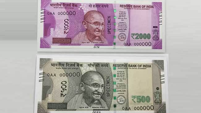 Nepal Central Bank  bans Indian notes above ₹100 denomination