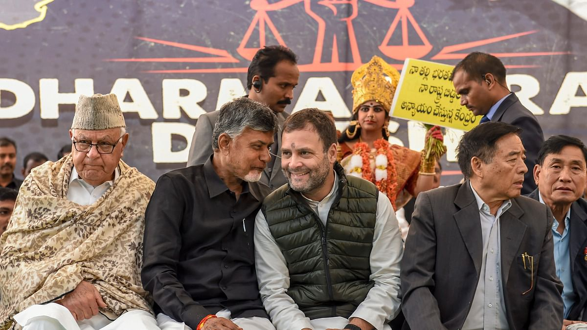 Chandrababu Naidu's day long fast: Another show of opposition unity  in less than a month