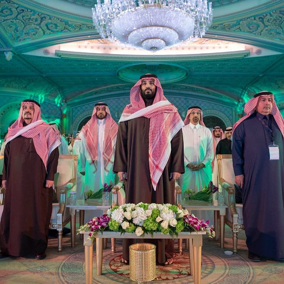 Saudi Arabia's foreign ministry