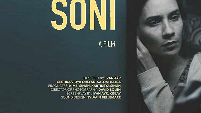 Netflix's 'Soni' is a must-watch