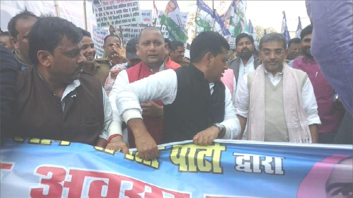 Bihar: RLSP bandh hits rail and road services