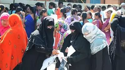 Minority Coordination Committee Gujarat demand allocation of ₹5,900 cr for minorities ahead of interim budget