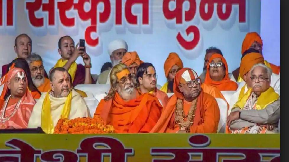 Ayodhya: Mohan Bhagwat's assurance on Ram Mandir fails to assuage agitated saints