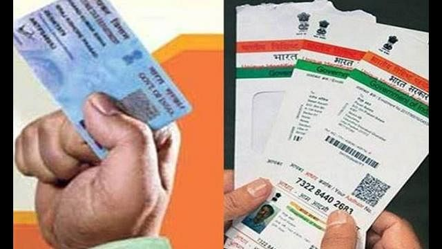 Supreme court says its mandatory to link Aadhaar with PAN for filing IT return