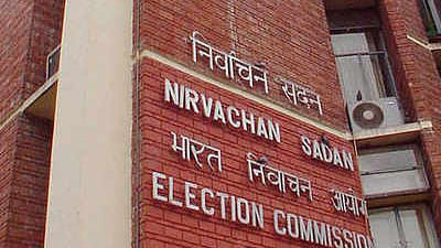 EC to hold all-party meeting in Kolkata on Friday