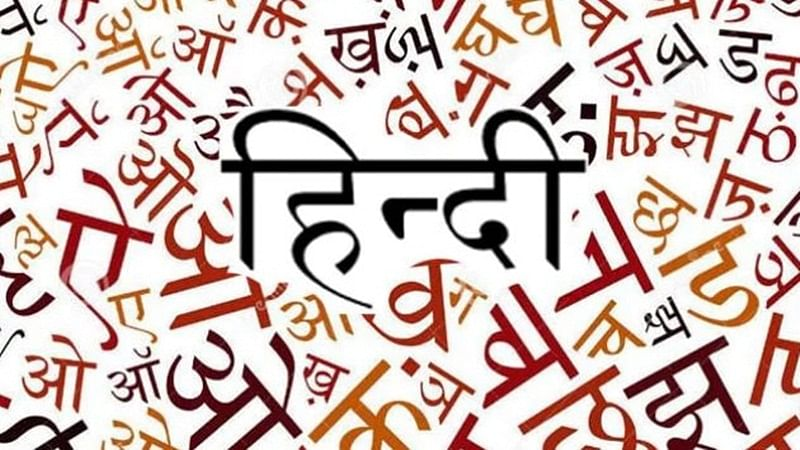 Hindi is the third official court language in Abu Dhabi now