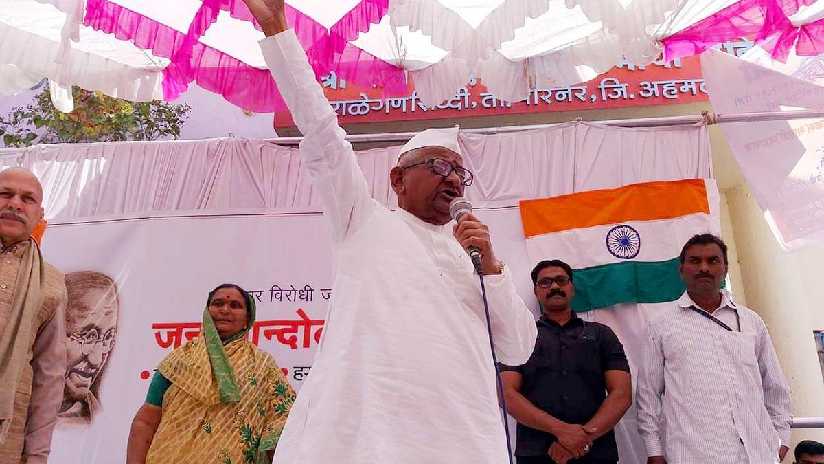 Raj Thackeray, water activist Rajendra Singh meet Anna Hazare