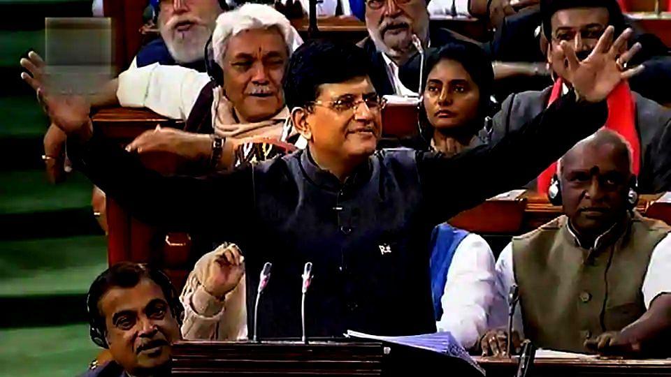 If Piyush Goyal is an economist, I am a Kathak dancer at 'interim budget' 2019