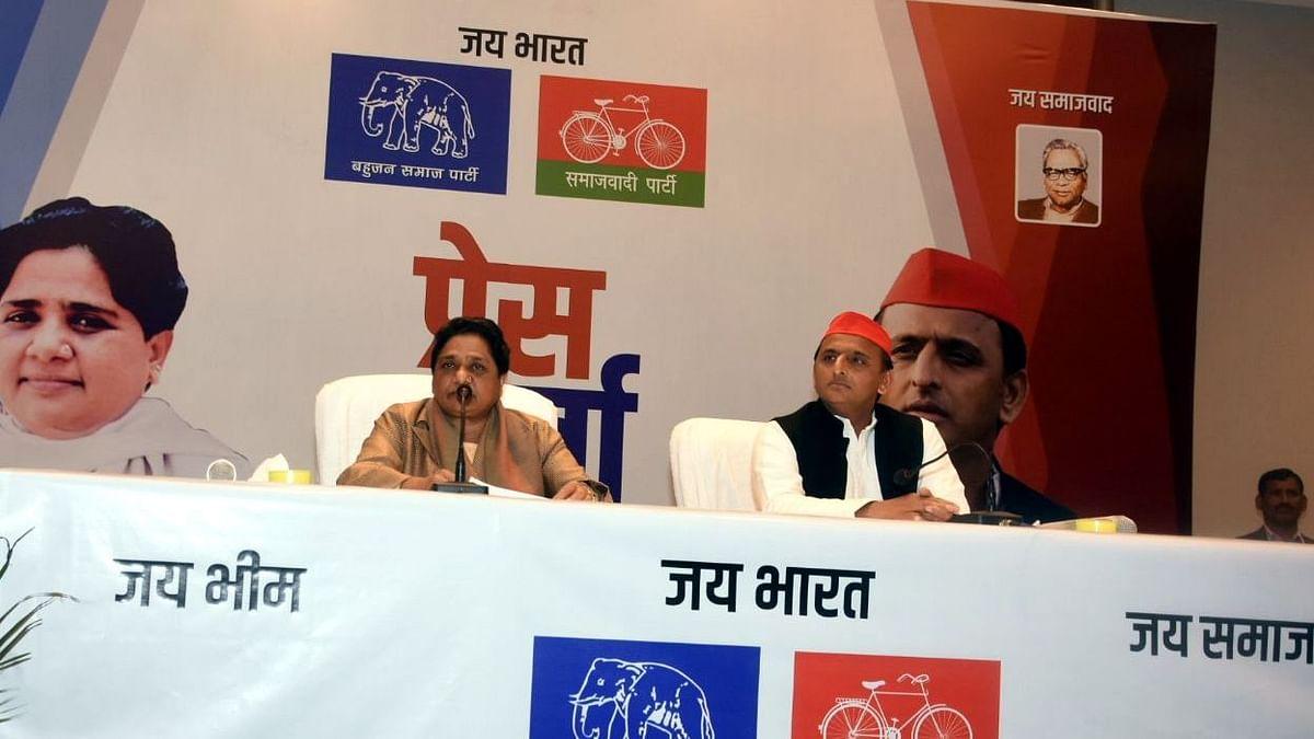 Lok Sabha elections 2019: SP-BSP alliance announces seat division