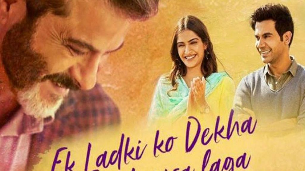 'Ek Ladki Ko Dekha Toh Aisa Laga' review: A sweet, small but dull film with such a long title!