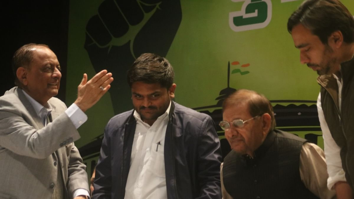 Yuva Adhikar Sammelan: Opposition leaders appeal to youth to vote out BJP to save the country