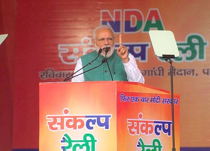 PM's fear of 'free Press': The Chowkidar has refused to face 'unpliable' media