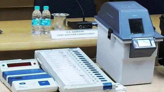 PIL on EVM irregularities: RTI activist to move Supreme Court against Bombay HC order