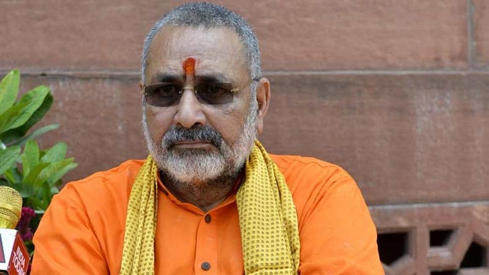 BJP MP Giriraj Singh sulks over being shifted to Begusarai