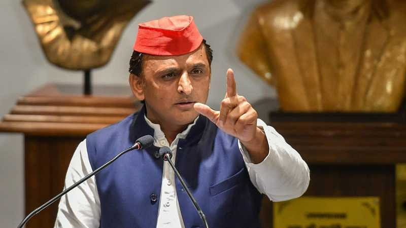 Akhilesh Yadav says ED, CBI and fear is new definition of democracy under BJP