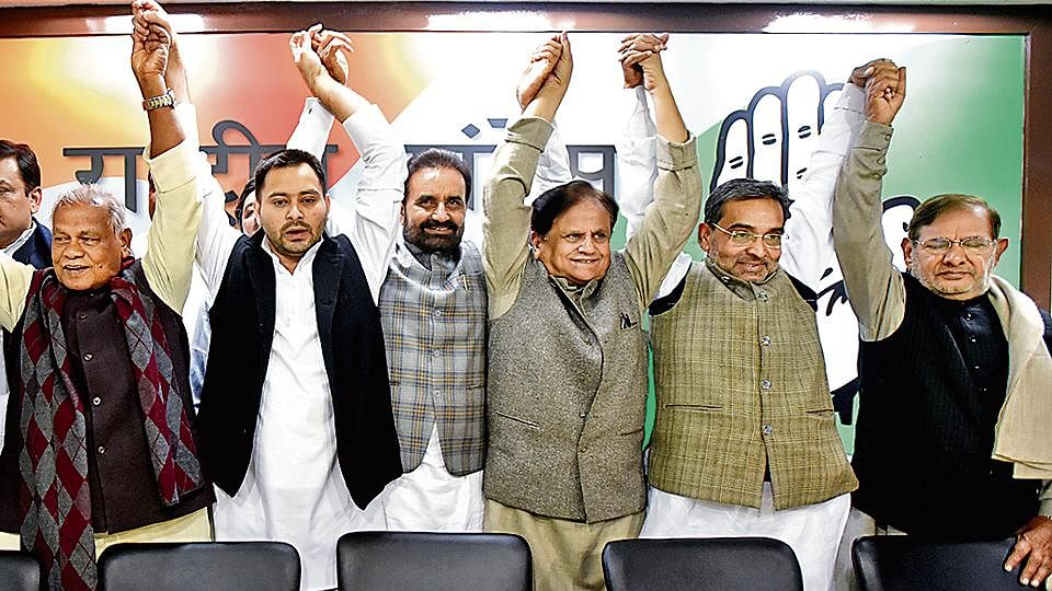 Grand Alliance announces seat-sharing formula in Bihar, Sharad to fight on RJD symbol